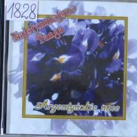 Okładka płyty CD z muzyką Argentyńskie noce, najpiękniejsze tanga świata