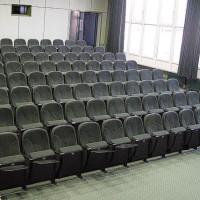 Sala konferencyjno-kinowa